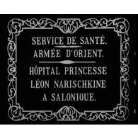 Service de santé, armée d'Orient, hôpital princesse Léon Narischkine à Salonique.